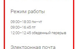 Оплата ООО «Газпром межрегионгаз Махачкала»: коммунальные платежи