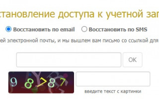 Купить продукцию Сибирское здоровье с бесплатной доставкой по всей России.