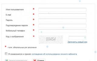 ЕРКЦ Тверь Личный кабинет — Официальный сайт