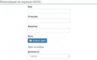 Школа Новосибирской области: образовательная онлайн-платформа