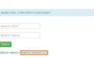 Как создать личный кабинет на портале Донецкоблэнерго