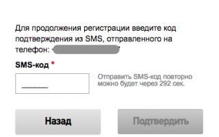 Личный кабинет LK.RT.RU (Ростелеком): регистрация и вход
