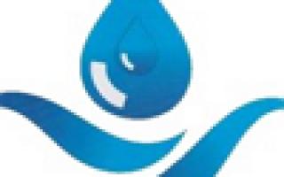 Оплата МУП «Боровичский водоканал»: коммунальные платежи