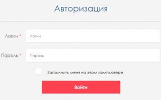 Курскводоканал: регистрация личного кабинета, вход, функционал