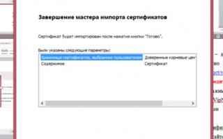 Функционал и регистрация личного кабинета ЕГОССО