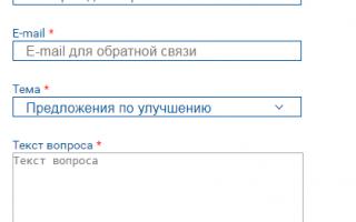 Личный кабинет на сайте www. ikvp.ru