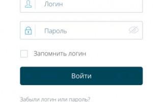 Регистрация в личном кабинете Экспобанка: пошаговый алгоритм, способы восстановления пароля