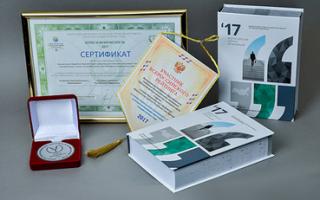 Всероссийский конкурс «Успех и безопасность-2019»