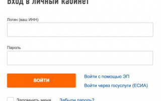 Личный кабинет налогоплательщика в налоговой инспекции — Татарстан