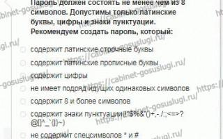 Госуслуги Ульяновская область – официальный сайт, личный кабинет
