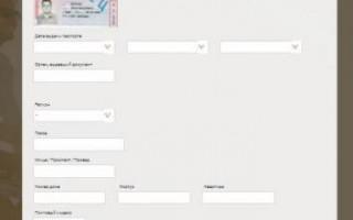 Личный кабинет Kredito24 – быстрые займы онлайн