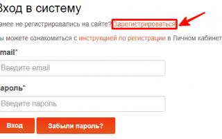Личный кабинет М11: вход, регистрация, официальный сайт