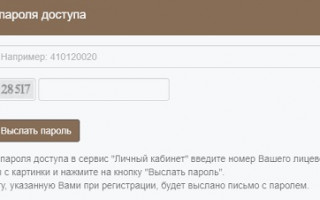 ООО «ЖК-Гусарская баллада»
