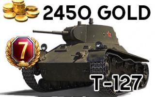 7 способов получить рабочий бонус код World of Tanks