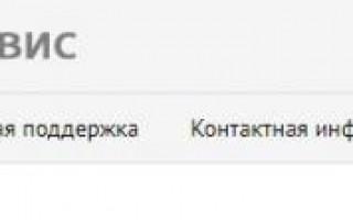 Электронный дневник города Иваново: вход в личный кабинет, возможности аккаунта