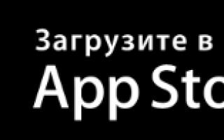 Как зарегистрироваться в интернет банке Русский стандарт