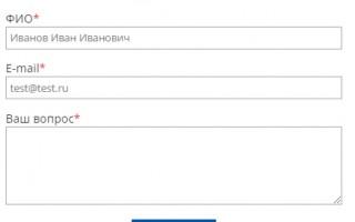 Диагностический центр Ставропольского края (skkdc.ru): регистрация и функции личного кабинета