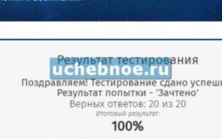 Сессия под ключ для студентов «». Помощь, ответы на тесты. Вход в личный кабинет iss.vyatsu.ru