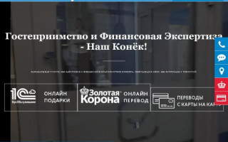 Как пользоваться Эксперт Банком в режиме онлайн: алгоритм регистрации аккаунта