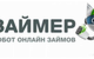 Закрытие накопительного счета или вклада в ВТБ-Онлайн: инструкции, особенности