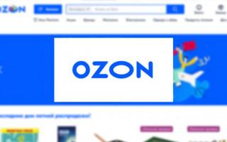 Персональный аккаунт Озон Селлер: правила регистрации и настройки профиля