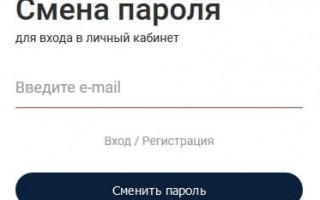 Регистрация и вход в личный кабинет Ofd.ru
