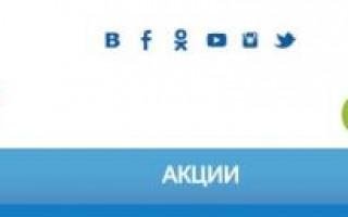 Регистрация карты на bonus.fix-price.ru или по телефону через колл-центр