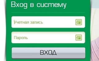 Как можно зарегистрировать свой личный кабинет в Углеметбанке: основные преимущества для клиентов