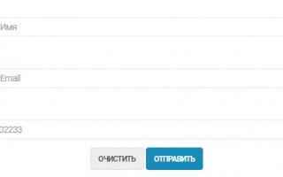 Личный кабинет rnet.ru: возможности аккаунта, вход в персональный профиль