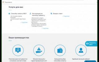 Личный кабинет ikvp.ru Тольятти