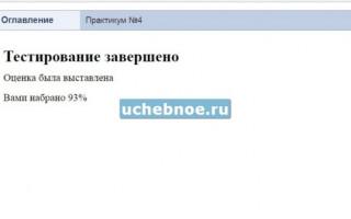 Сессия под ключ для студентов «НИУ МГСУ». Помощь, ответы на тесты. Вход в личный кабинет do.mgsu.ru