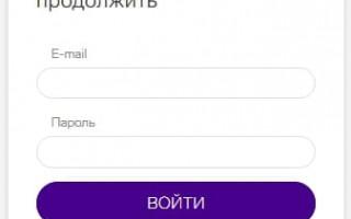 Всероссийская онлайн-олимпиада школьников от Образовательного центра «Сириус»