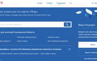 Как открыть Личный кабинет на сайте Мегафон