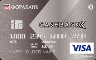 Отзывы о банке Открытие: «Покупка билетов на travel.open.ru или почему я никуда не лечу»