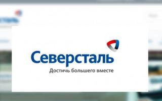 """Сервис Cбербанка """"SuccessFactors"""" – регистрация и вход в личный кабинет"""