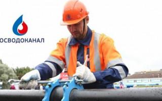 Оплата МУП «Управление «Водоканал» г. Таганрог (р/с 40702810326000002992): коммунальные платежи