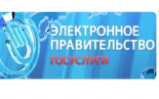 Профсоюзная карта скидок Роспрофжел — электронный профсоюзный билет РЖД