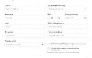 Новый портал НМО Минздрава России: как оформить заявку на обучение?