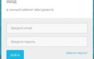 Создание личного кабинета КубГУ: пошаговая инструкция, возможности аккаунта