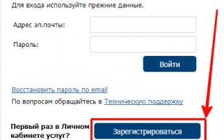 Единый Платежный документ (ЕПД) МосОблЕИРЦ