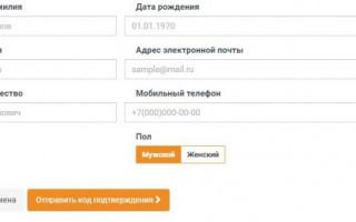 Поликлиника.Ру: регистрация и возможности личного кабинета