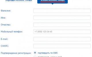 Оплата ООО «Уралэнергосбыт»: коммунальные платежи