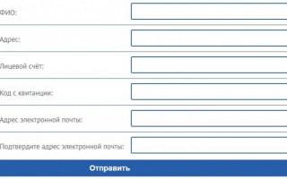 Как зарегистрироваться в личном кабинете www.cr29.ru и передать показания счетчиков