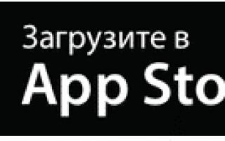 Оплата Межрегионгаз Калининградская область: коммунальные платежи