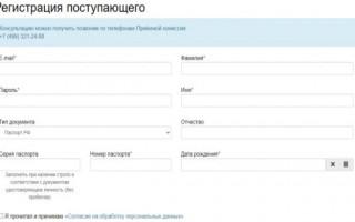 Сессия под ключ для студентов «РосНОУ». Помощь, ответы на тесты. Вход в личный кабинет distant.rosnou.ru