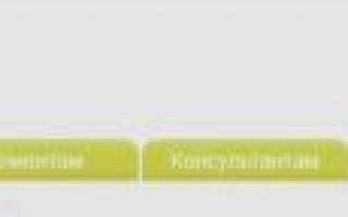 Страхование в компании Ренессанс жизнь: официальный сайт учреждения