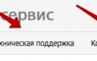 Электронный дневник Иваново Личный кабинет — Официальный сайт