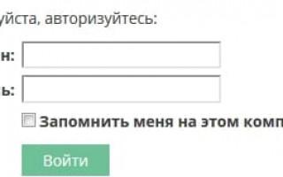 Регистрация личного кабинета ЮЗГУ: важные правила, подача документов для поступления