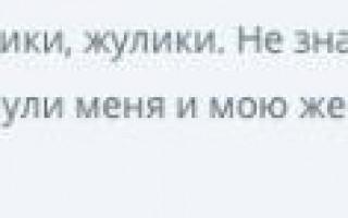 Личный кабинет Гермес Менеджмент ЛТД