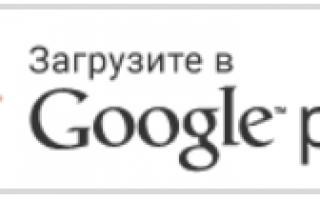 Вход в личный кабинет «Мегафон», Урал